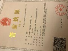 响水县响水镇船舶服务中心证照略缩图