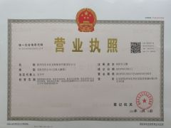 抚州市东乡区安海船务有限责任公司证照略缩图