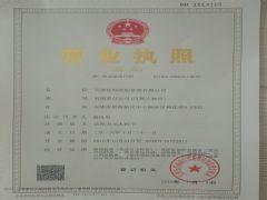 天津经纬船舶管理有限公司德州办事处证照略缩图