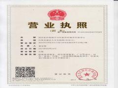 武汉长江轮船公司长航外经海员外派中心证照?#36816;?#22270;