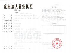 山东东营作业航线2000吨拖船招聘丙二水手船