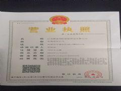 江苏隆泰国际船舶管理有限公司证照略缩图