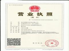 南京港船员劳务有限公司证照略缩图