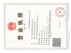 青岛恒海船舶技术服务有限公司证照略缩图