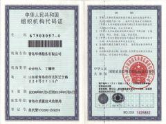 渤海湾航线1500吨拖船招聘其他机工船员_青岛