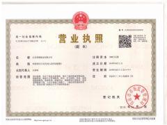 江苏荣德海运有限公司证照略缩图
