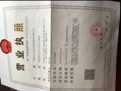 平潭综合实验区海苍船务有限公司证照略缩图