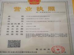 江苏兄弟船舶管理有限公司证照略缩图